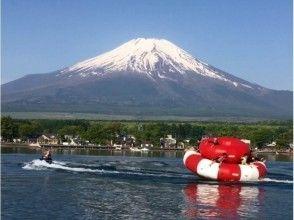 【山梨・山中湖】ハリケーンボート(昼コース:10:00~14:00 スタート)グループ割・学割あり
