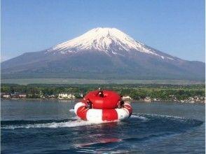 【山梨・山中湖】ハリケーンボート(夕方コース:15:00~17:00 スタート)グループ割・学割あり