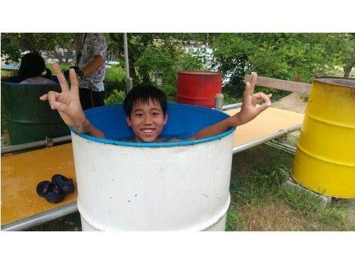 ドラム缶風呂体験