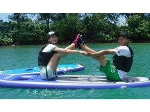 [沖縄-宮古島Sap play&snorkel(導遊包機)★限時無人機動畫射擊是免費的!
