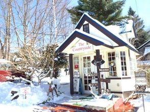 【山梨・八ヶ岳】大人が楽しむスノーシュー体験!冬のピクニックの画像