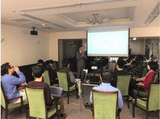 日本療学株式会社