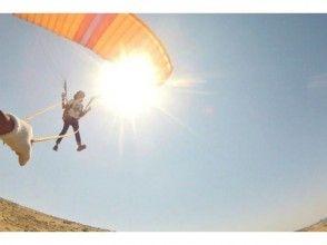 【鳥取砂丘でパラグライダー】らくちんコース