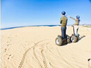 Tottori Sand Dunes Segway Adventure Guided Tour! [Approximately 140 minutes] With free time and superb view spot shooting service!