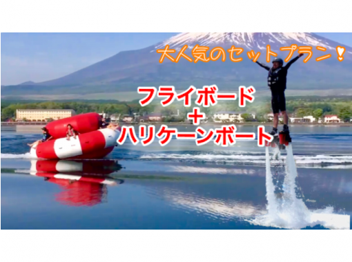 https://img.activityjapan.com/10/21181/10000002118101_w4O87KJK_3.PNG?version=1597720099