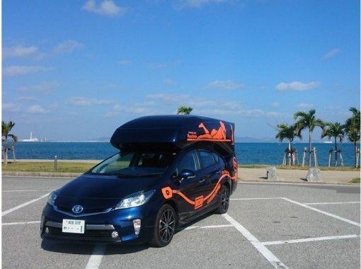 【沖縄・北谷町】キャンピングカーでゆったり旅行しませんか?プリウスPHV リラックスキャビン