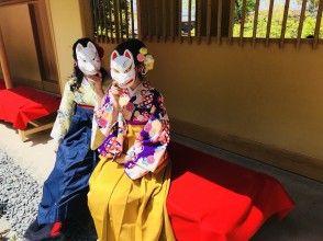 【京都・伏見】袴で観光プラン
