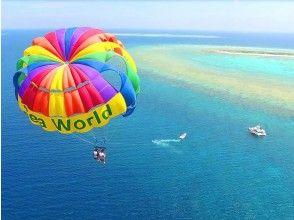 """ GoTo Travel Coupon Target Store"" [从水族馆附近的本部出发]绳索200m眺望美丽的滑浪伞滑翔伞! GoPro免费租赁和航空照片展示"