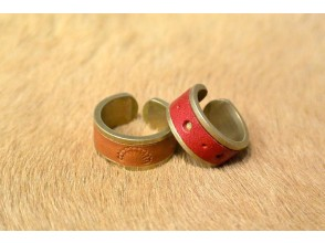 """[Aichi / Nagoya] Leather craft class for shoemakers """"Making leather and brass rings"""""""