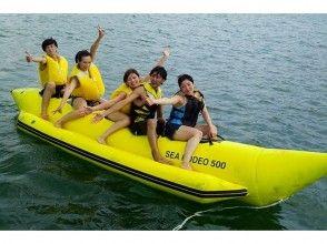 【山梨・山中湖】 バナナボート!