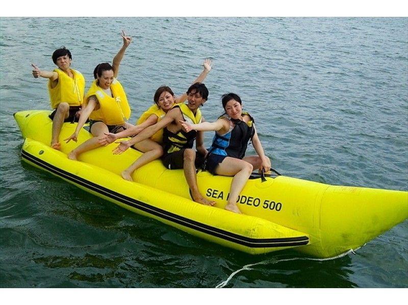 【Yamanashi / Yamanakako】 Banana boat!の紹介画像