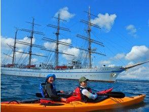 [Chiba · Minami Boso · half day kayak experience] Feel free to the sea! You can taste extraordinary!