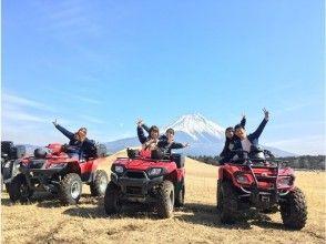 【静岡・富士宮市】ATV使用★絶景富士山の大自然、パノラマをひとり占め★自慢のロングコース(1時間)