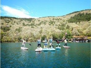 Mysterious lake SUP water walk walking party