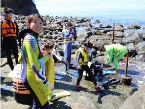 黄金崎の青い海で子供も大人も一緒に楽しめるシュノーケリング♪ 午前スタッフと一緒・ 午後はそのまま器材を使って自由に遊ぶ(写真無料プレゼント