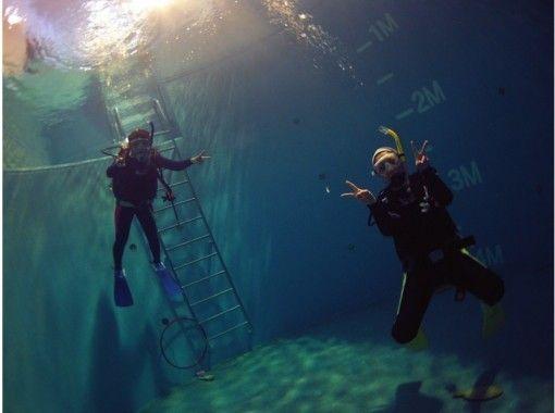 【東京・大井町】海での体験ダイビングの前に!プールで体験ダイビングプラン♪