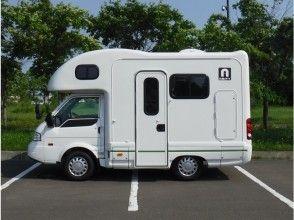 【北海道・七飯町】キャンピングカーレンタル!アミティ4WD H-1 AtoZ マツダボンゴトラック