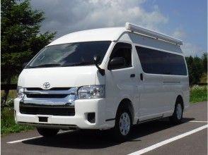 【北海道・七飯町】キャンピングカーレンタル!Vキャン4WD H-1 トヨタハイエース
