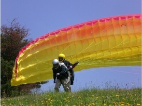 【 Yamagata · Nanyo】 Recommended for beginners! Paragliding experience tandem (two seater) flight 【15 o'clock set】
