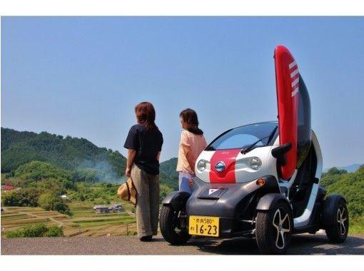 日本国始まりの地「飛鳥」を小型モビリティで巡る~3時間コース