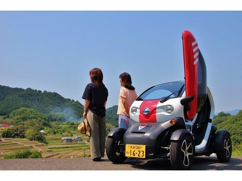 【奈良・飛鳥】日本国始まりの地「飛鳥」を小型モビリティで巡る(5時間コース)の紹介画像
