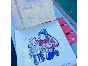 【京都・上賀茂】自由に楽しむ・役立つ!絵画教室