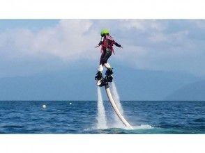 【千葉・館山】初心者も大歓迎! ジェットブレードで空中浮遊体験  ~7月から9月上旬開催プラン~