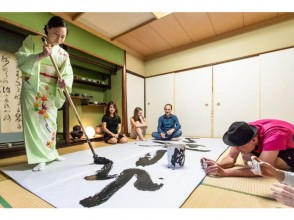 Best Calligraphy Performance in Kyoto