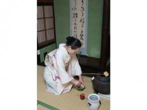 【京都・中京区】茶道体験