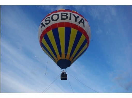 【北海道・富良野】熱気球係留フライト(モーニングフライト・サンセットフライト)の紹介画像