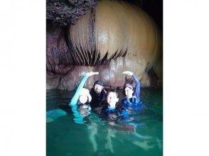 超お得!大人気の鍾乳洞探検(パンプキンホール)+ウミガメウォッチスノーケリング #写真無料サービス