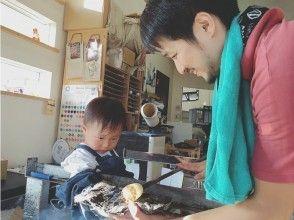 【群馬・桐生市】オリジナルグラスを作ろう!吹きガラス体験 4才から体験できます!