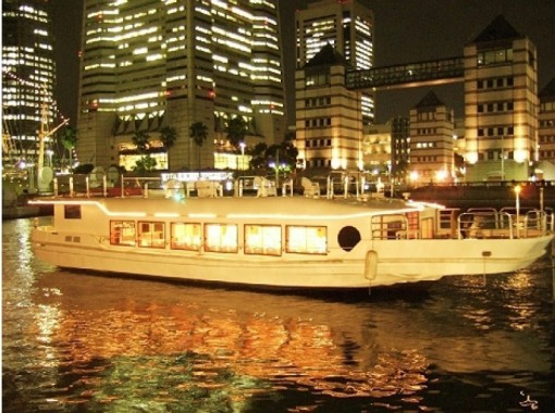 Anniversary Cruise(アニバーサリークルーズ)