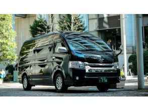 【Tokyo 23 wards】 Private transfer service to or from Haneda Airport・Fixed charge for Toyota Hiace (9 seats)