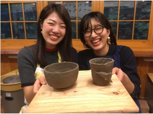 【東京・多摩】陶芸体験~自由に作成!お手軽「手びねり陶芸」(1日)手ぶらでOK!