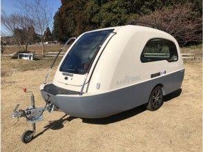 【千葉・富里市】キャンピングカーでゆったり旅行しませんか?水陸両用トレーラー MiniBig