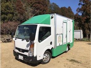 【千葉・富里市】キャンピングカーでゆったり旅行しませんか?バイオトイレ&シャワーカー 日産アトラス