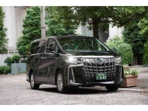 【Tokyo 23 wards】 Private transfer service to or from Haneda Airport・Fixed charge for Toyota Alphard (6 seats)