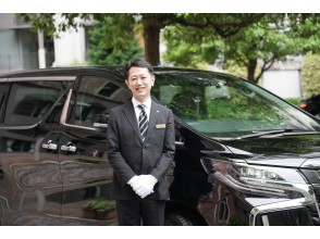 【Tokyo 23 wards】 Private transfer service to or from Narita Airport・Fixed charge for Toyota Alphard (6 seats)