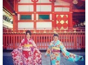 """前往旅遊區可使用的通用使用優惠券[京都/ Kiyomizudera]僅限於學習旅行,並且動手學習""""和服租賃特別折扣、特惠計劃"""" Kiyomizudera等都在步行距離之內!"""