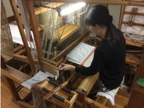 [Kyoto / Kita Ward] Weaving experience-Experience the highest technology of the weaver! Experience course & workshop tour of weaving high equipment!