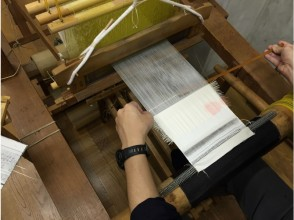 [Kyoto] Weaving experience-Experience weaving foil & visit the workshop-Experience the weaver's technique!