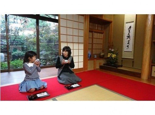 京町屋Kiotto