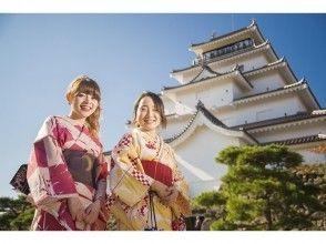 """[福岛-会津·和服租借用和服走在城堡镇♪""""城市服""""集(男人和女人可用)"""