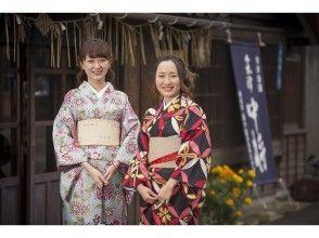 """[福岛-会津·和服租借用头发设置♪女性限量""""镇穿""""套装"""