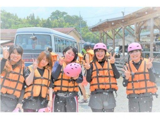 【熊本・球磨川】気ままに女子旅♡ドキドキラフティングプラン