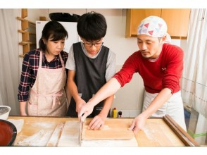 """[Kyoto / Arashiyama] One set limited """"Authentic soba noodle making experience"""" private lesson (2 to 10 people)"""