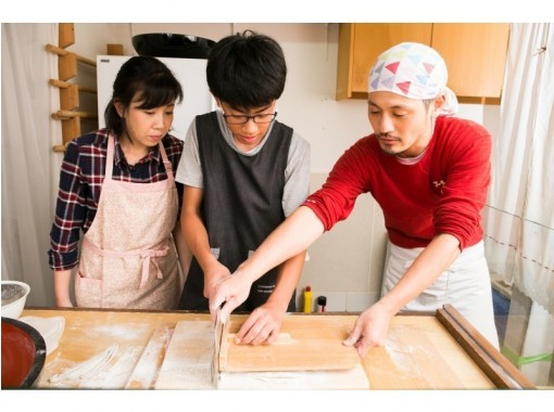 """[Kyoto / Arashiyama] One set limited """"Authentic soba noodle making experience"""" private lesson (2 to 10 people)の紹介画像"""