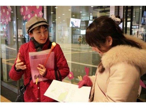 【東京・世田谷】現役の博物館ガイドが案内する 二子玉川で、街歩き、食べ歩きと、静嘉堂文庫美術館訪問