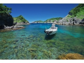 [Minamiizu ・ Nakagi] Stay at a guest house in Nakagi! 2 nights (with 3 meals) Hirizo beach enjoyment tour with snorkel